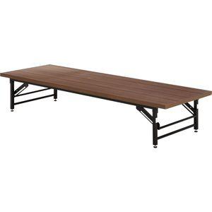 ●ポイント10.5倍●会議テーブル (ロータイプ) 6033D 【代引不可】 [09]
