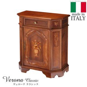 ●ポイント5倍●ヴェローナクラシック サイドボード 幅80cm イタリア 家具 ヨーロピアン アンティーク風【代引不可】 [11]