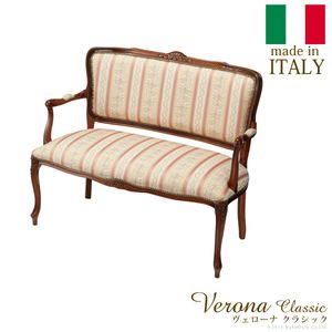 ●ポイント6.5倍●ヴェローナクラシック ラブチェア イタリア 家具 ヨーロピアン アンティーク風【代引不可】 [11]