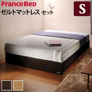●ポイント5倍●フランスベッド シングル 国産 マットレス付き ベッド 木製 ヘッドレス ゼルト スプリングマットレス バート 【代引不可】 [11]