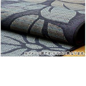 ●ポイント4.5倍●純国産 袋織い草ラグカーペット 『なでしこ』 ブルー 約191×191cm【代引不可】 [13]