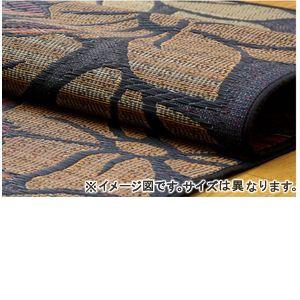 ●ポイント6.5倍●純国産 袋織い草ラグカーペット 『なでしこ』 ブラック 約191×250cm【代引不可】 [13]