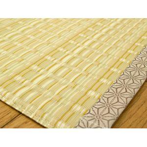 ●ポイント6.5倍●洗えるPPカーペット 『バルカン』 ベージュ 江戸間8畳(348×352cm)【代引不可】 [13]