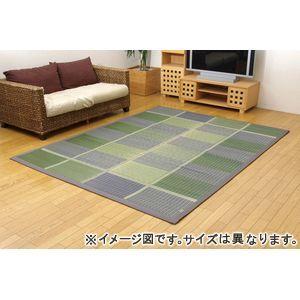 ●ポイント6.5倍●純国産 い草ラグカーペット 『FUBUKI』 グリーン 約191×250cm【代引不可】 [13]