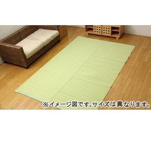 ●ポイント6.5倍●洗える PPカーペット 『バルカン』 グリーン 本間8畳(約382×382cm)【代引不可】 [13]