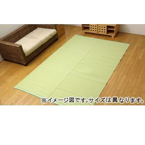 ●ポイント6.5倍●洗える PPカーペット 『バルカン』 グリーン 本間10畳(約477×382cm)【代引不可】 [13]