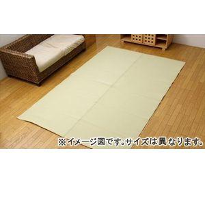 ●ポイント6.5倍●洗える PPカーペット 『イースト』 ベージュ 江戸間8畳(約348×352cm)【代引不可】 [13]