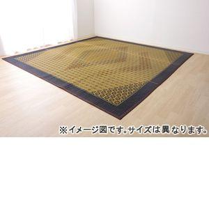 ●ポイント6.5倍●い草ラグ 国産 ラグ カーペット 約3畳 正方形 『DX組子』 ブラウン 約191×250cm (裏:不織布)【代引不可】 [13]
