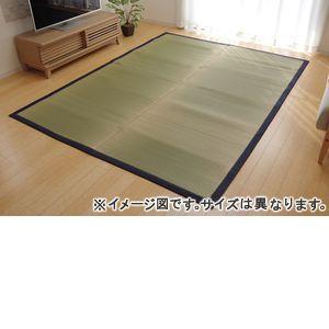 ●ポイント6.5倍●純国産 い草ラグカーペット 『F)MUKU』 約140×200cm(デニム)【代引不可】 [13]