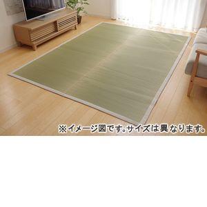 ●ポイント6.5倍●純国産 い草ラグカーペット 『F)MUKU』 約140×200cm(麻)【代引不可】 [13]
