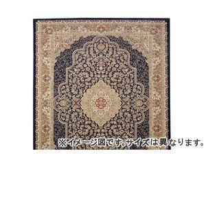 ●ポイント4.5倍●トルコ製 ウィルトン織り カーペット 『ベルミラ RUG』 ネイビー 約160×230cm【代引不可】 [13]
