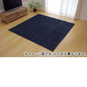 ●ポイント6.5倍●ラグ カーペット 3畳 洗える タフト風 『ノベル』 ブルー 約140×340cm 裏:すべりにくい加工 (ホットカーペット対応)【代引不可】 [13]