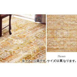 ●ポイント6倍●トルコ製 ウィルトン織カーペット『テミス RUG』約133×190cm【代引不可】 [13]