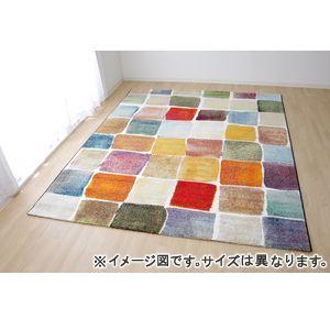 ●ポイント4.5倍●トルコ製 ウィルトン織カーペット『パレット RUG』約160×230cm【代引不可】 [13]