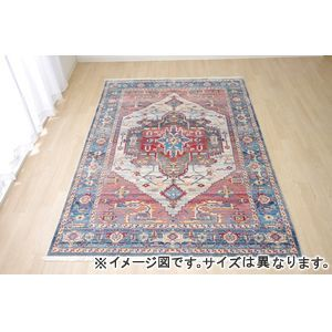 ●ポイント6倍●トルコ製 ウィルトン織カーペット『ランディー RUG』約160×225cm【代引不可】 [13]