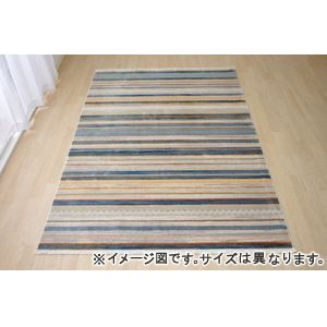 ●ポイント6倍●トルコ製 ウィルトン織カーペット『ルーン RUG』ブルー約160×225cm【代引不可】 [13]