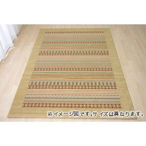 ●ポイント6.5倍●エジプト製 ウィルトン織カーペット『パンドラ RUG』約200×250cm ベージュ【代引不可】 [13]