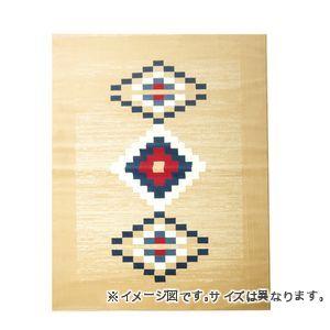 ●ポイント6.5倍●ベルギー製 ウィルトン織り カーペット 『ロット RUG』 ベージュ 約240×240cm【代引不可】 [13]