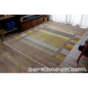 ●ポイント6.5倍●トルコ製 ウィルトン織カーペット 畳めるタイプ コンパクト ブラウン 約200×250cm【代引不可】 [13]