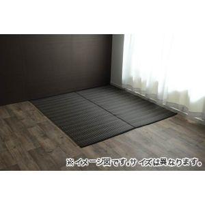 ●ポイント6.5倍●洗える PPカーペット アウトドア ペット ブラウン 江戸間10畳(約435×352cm)【代引不可】 [13]
