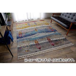 ●ポイント6.5倍●トルコ製 ウィルトン織カーペット 畳めるタイプ コンパクト エバタイプ 約200×250cm【代引不可】 [13]