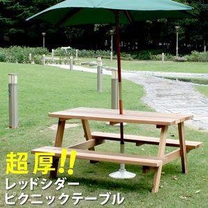●ポイント7.5倍●レッドシダーピクニックテーブル OHPM-105【送料無料 木製 セット 屋外 庭 園芸 エクステリア】[22]