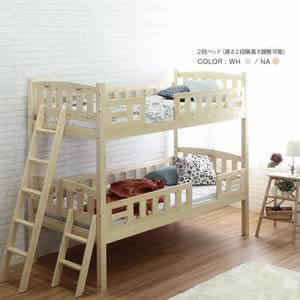 すのこ スノコ 二段 兄弟 収納 安全 人気の製品 姉妹 ベッドフレーム 木製 子ども 民泊 寮 こども 大人 おとな 親子 子供ベッド 高さ2段階調整 25 ポイント4.5倍 二段ベッド 木製ベッド YH 2段ベッド ホワイト シングル ナチュラル シングルベッド 木製2段ベッド すのこベッド