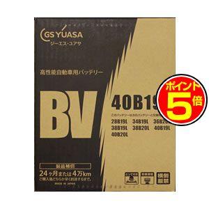 ★要点5倍的★BV-40B19L(BV40B19L)(UN-40B19L(UN40B19L)Uni-Star电池的继任者)[99]