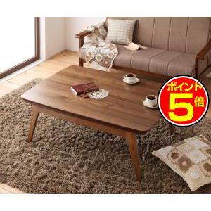 ●ポイント5倍●天然木ウォールナット材 北欧デザインこたつテーブル new! 【Lumikki】ルミッキ/長方形(105×75) [00]