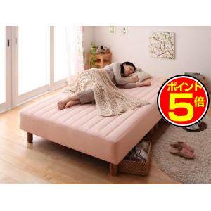 ●ポイント5倍●新・色・寝心地が選べる!20色カバーリングボンネルコイルマットレスベッド 脚15cm セミダブル [L][00]