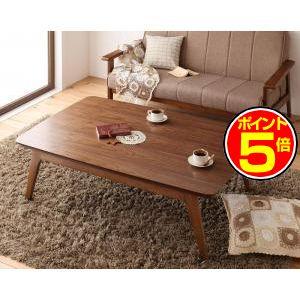 ●ポイント5倍●天然木ウォールナット材 北欧デザインこたつテーブル new! 【Lumikki】ルミッキ/長方形(120×80) [00]