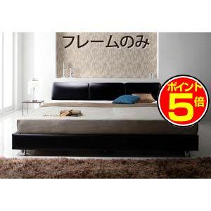 ●ポイント5倍●モダンデザインベッド Klein Wal クラインヴァール ベッドフレームのみ ダブル[L][00], witch:c3d2b247 --- room-plaza.jp