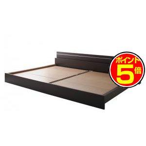 ●ポイント5倍●親子で寝られる・将来分割できる連結ベッド JointEase ジョイント・イース ベッドフレームのみ ワイドK240(SD×2)[4D][00]