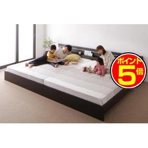 ●ポイント5倍●親子で寝られる・将来分割できる連結ベッド JointEase ジョイント・イース ボンネルコイルマットレス付き ワイドK220(S+SD)[4D][00]