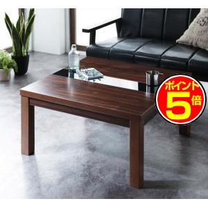 ●ポイント5倍●アーバンモダンデザインこたつテーブル【Fadic】ファディック/正方形(75×75)ウォルナットブラウン [00]