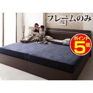 ●ポイント5倍●家族で寝られるホテル風モダンデザインベッド Confianza コンフィアンサ ベッドフレームのみ ワイドK200[4D][00]
