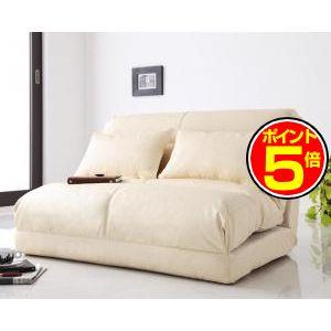 ●ポイント5倍●コンパクトフロアリクライニングソファベッド【Luxer】リュクサー 幅120cm[4D][00]