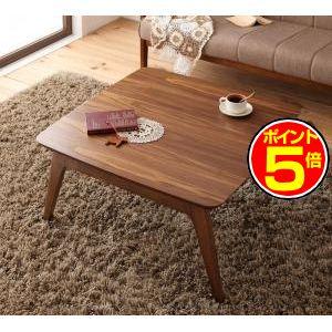 ●ポイント5倍●北欧デザインこたつ Lumikki DFK ルミッキ ディーエフケー こたつテーブル単品 正方形(75×75cm)[00]