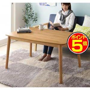 ●ポイント5倍●4段階で高さが変えられる!天然木オーク材高さ調整こたつテーブル【Ramillies】ラミリ/長方形(105×75)[00]