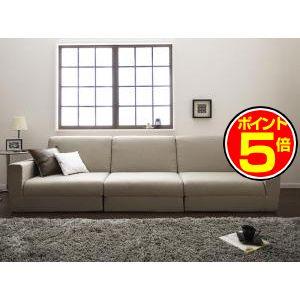 ●ポイント5倍●ポケットコイルで快適快眠ゆったり寝られるデザインソファベッド Ceuta セウタ 幅270cm[4D][00]