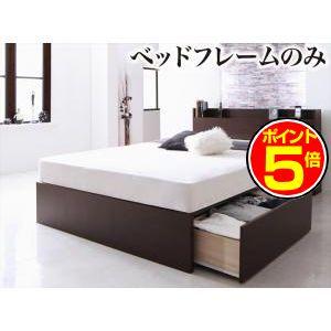 ●ポイント5倍●お客様組立 国産 棚・コンセント付き収納ベッド Fleder フレーダー ベッドフレームのみ すのこ仕様 セミダブル[4D][00]