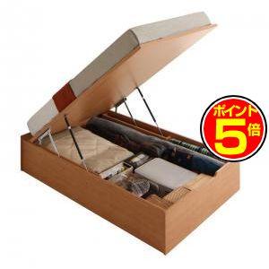 ●ポイント5倍●組立設置付 シンプルデザインガス圧式大容量跳ね上げベッド ORMAR オルマー マルチラススーパースプリングマットレス付き 縦開き セミダブル 深さラージ[L][00]