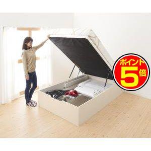 ●ポイント5倍●通気性抜群 棚コンセント付 跳ね上げベッド Prostor プロストル 薄型プレミアムボンネルコイルマットレス付き 縦開き セミシングル 深さラージ[L][00]