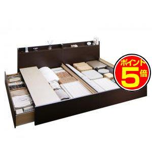 ●ポイント5倍●お客様組立 連結 棚・コンセント付すのこ収納ベッド Ernesti エルネスティ ベッドフレームのみ A(S)+B(SD)タイプ ワイドK220[4D][00]