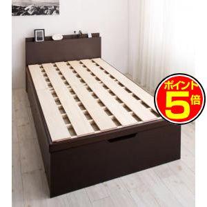●ポイント5倍●お客様組立 長く使える国産頑丈大容量跳ね上げ収納ベッド BERG ベルグ ベッドフレームのみ 縦開き セミダブル 深さラージ[4D][00]