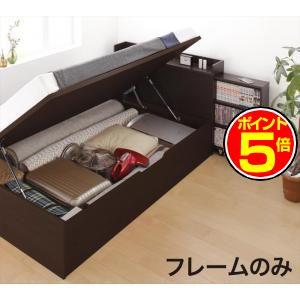 ●ポイント5倍●お客様組立 スライド収納_大容量ガス圧式跳ね上げベッド Many-IN メニーイン ベッドフレームのみ 横開き シングル 深さラージ[L][00]