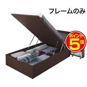 ●ポイント5倍●組立設置付 スライド収納_大容量ガス圧式跳ね上げベッド Many-IN メニーイン ベッドフレームのみ 縦開き シングル 深さラージ[L][00]