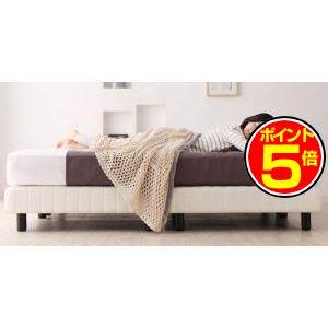 ●ポイント5倍●搬入・組立・簡単 寝心地が選べる ホテルダブルクッション 脚付きマットレスボトムベッド プレミアムボンネルコイルマットレス付き ダブル[00]