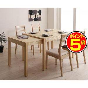 ●ポイント5倍●無段階で広がる スライド伸縮テーブル ダイニングセット AdJust アジャスト 5点セット(テーブル+チェア4脚) W120-200[00]