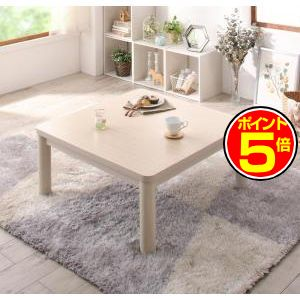 ●ポイント5倍●丸みがやさしいホワイト木目継脚こたつテーブル Snowdrop スノードロップ 正方形(80×80cm)[00]